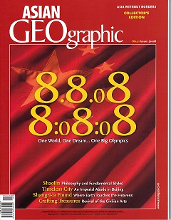 Asian Geographic No.51 Issue 1 2008 Cover