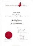 BCA Specialist Diploma in M&E Coordination
